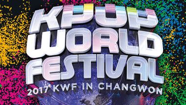 FESTIVAL KPOP WORLD 2017 en Changwon
