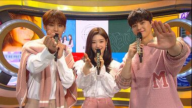 SBS Inkigayo Episode 949