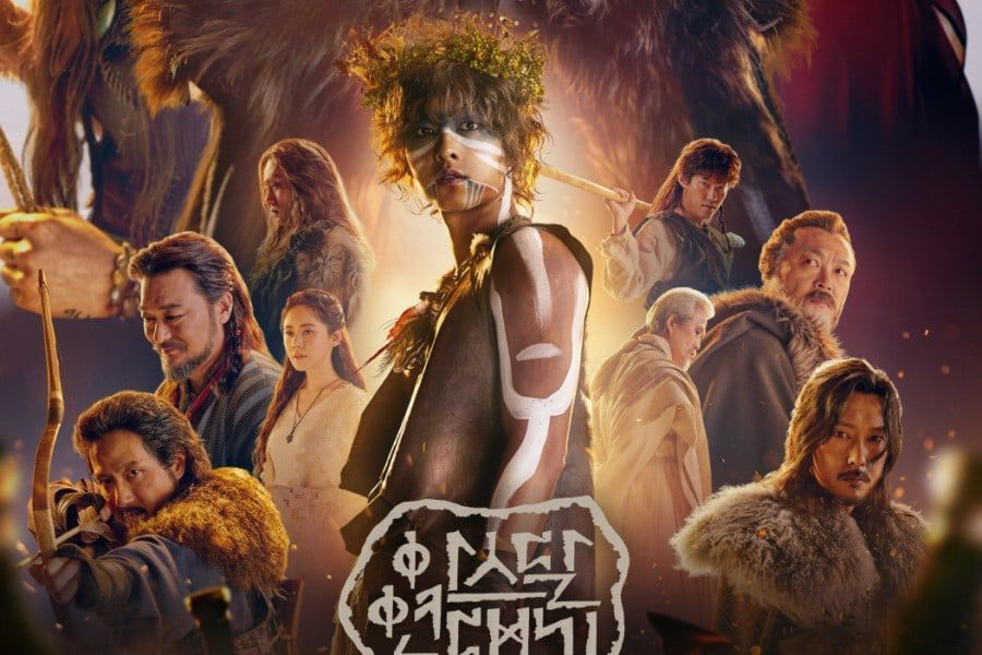 """""""Arthdal Chronicles"""" Reveals Breathtaking Main Poster Featuring 12 Characters"""