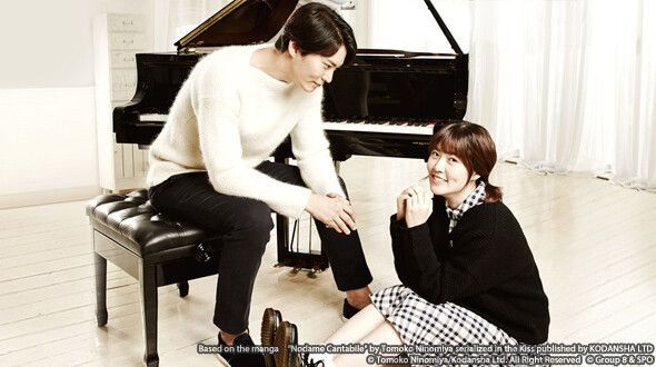 Tomorrow Cantabile - 내일도 칸타빌레 - Watch Full Episodes
