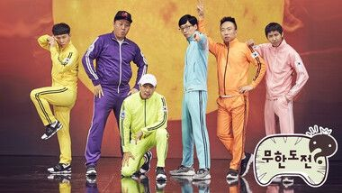 Infinite Challenge Episode 554