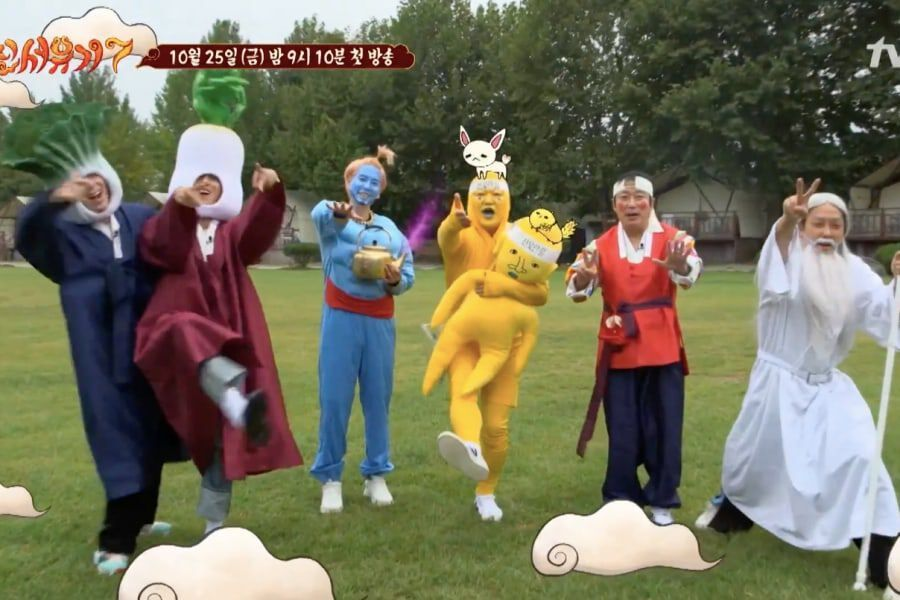 "Watch: ""New Journey To The West 7"" Announces Premiere Date In Fun 1st Teaser"