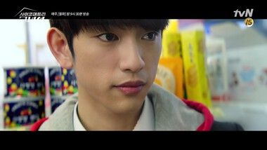 Episode 3 Preview: He Is Psychometric