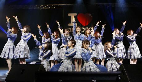 Nogizaka46 Meets Asia! (Hong Kong Version)