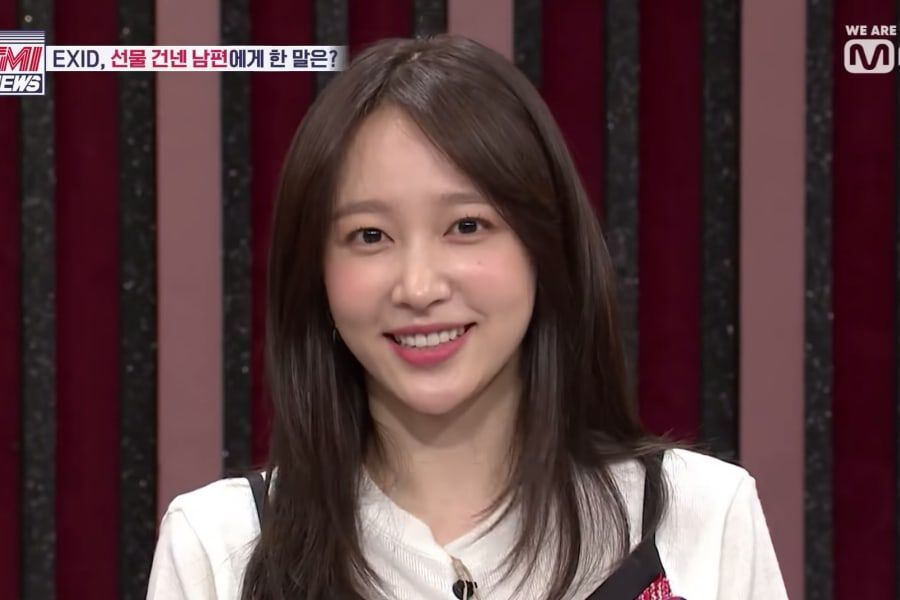 EXID's Hani Opens Up About Fans' Surprising Reactions To Her New Look