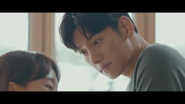 Trailer: Melting Me Softly