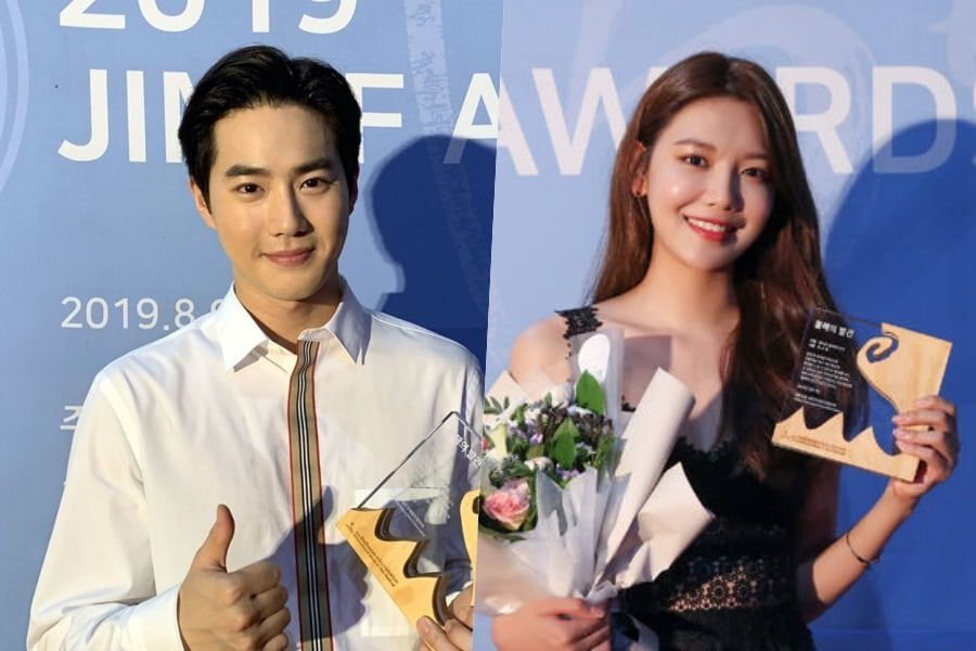 EXO's Suho And Girls' Generation's Sooyoung Receive JIMFF Awards