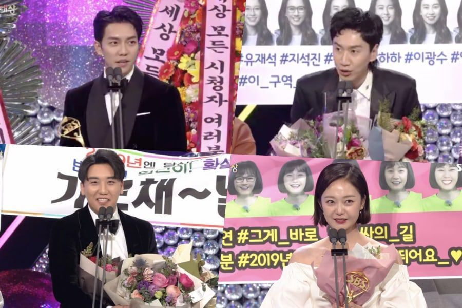 Winners Of 2018 SBS Entertainment Awards