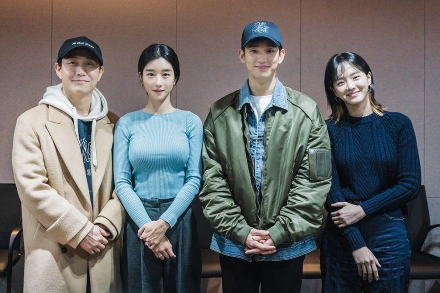 Kim Soo Hyun Seo Ye Ji And More Attend 1st Script Reading For Upcoming Tvn Romance Drama Soompi