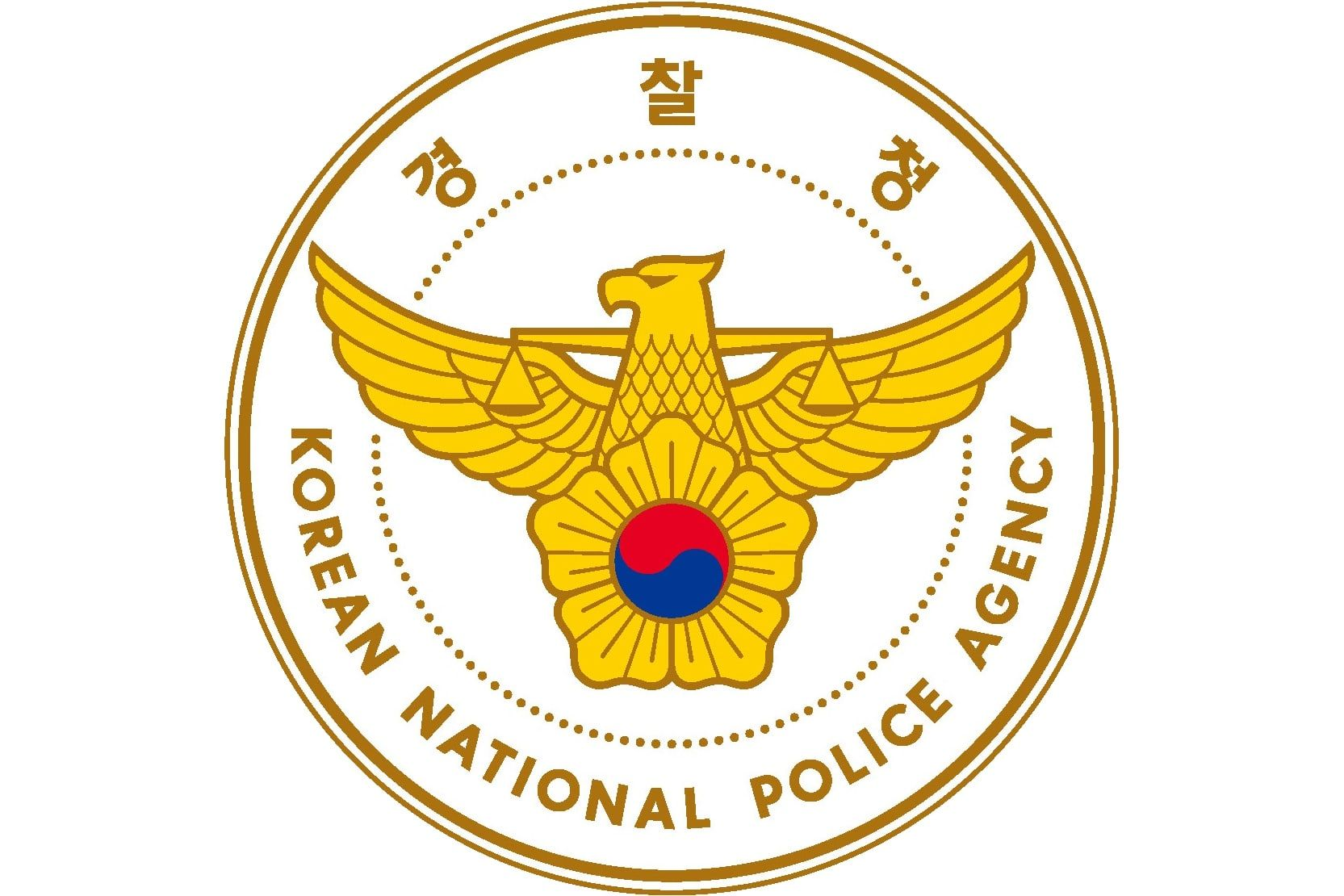 Korea Police Commissioner General Reveals Plans For Investigation Of Corruption In The Force