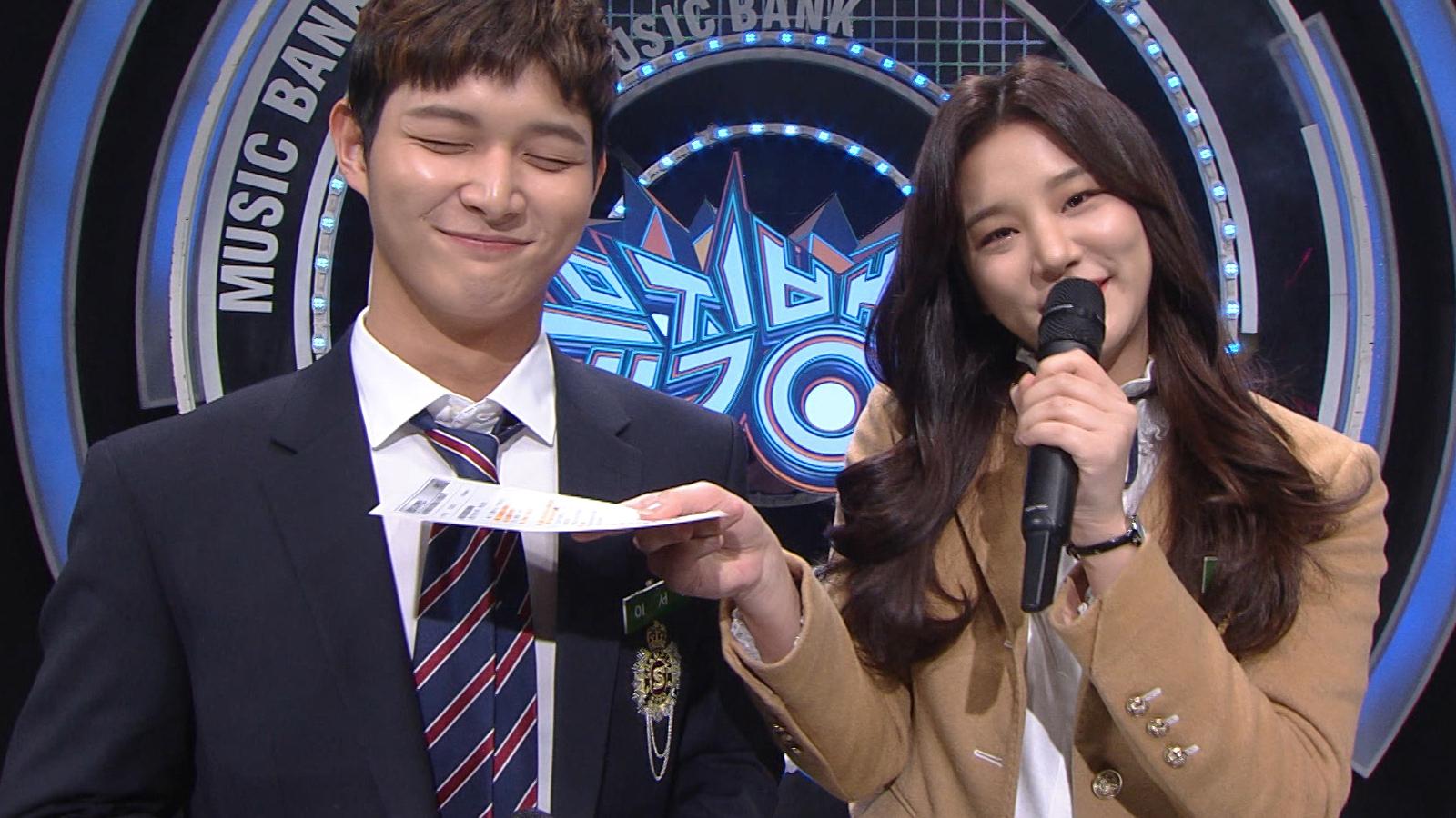 Music Bank K-Chart Episode 919