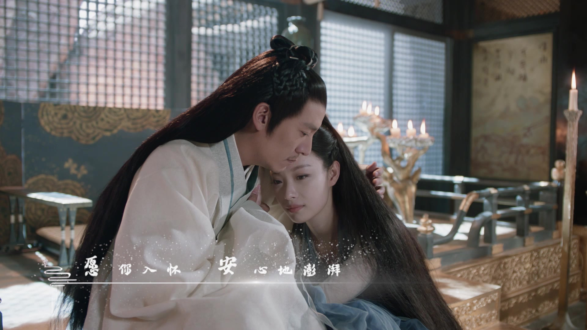 OST: Water From the Heaven: Love and Destiny