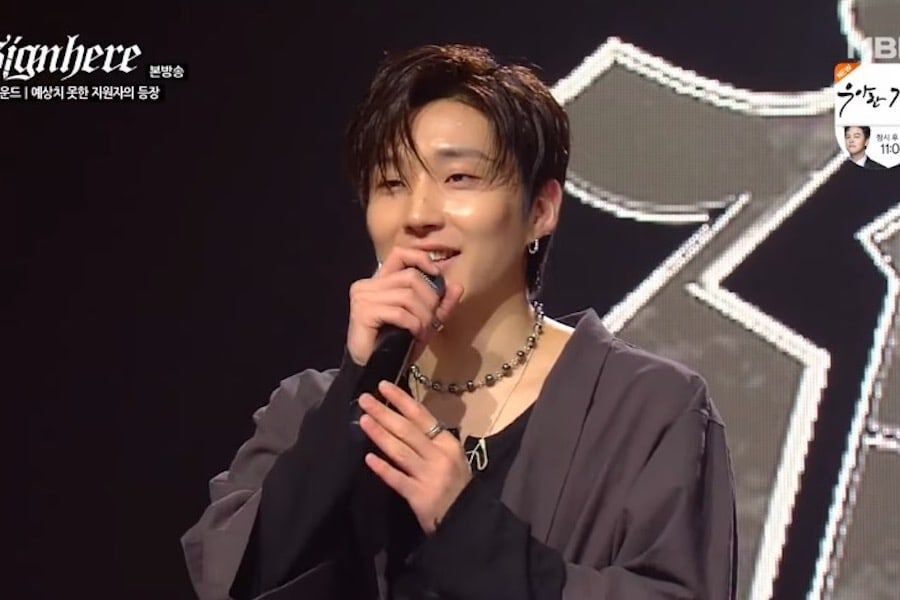"B.A.P's Jongup Surprises AOMG Judges By Applying For Their New Hip Hop Audition Show ""Signhere"""