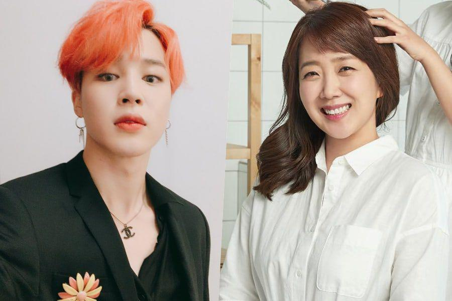 Bts S Jimin Thanks Seo Min Jung For Her Thoughtful Gift Soompi
