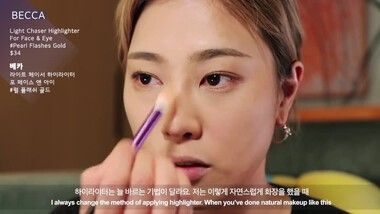 SSIN Episode 209: In-Depth Tutorial on How to Cover Dark Circles