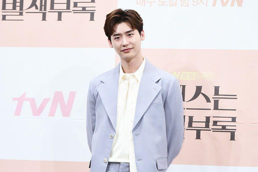 Lee Jong Suk's Agency Responds To Reports Of Him Enlisting This Month