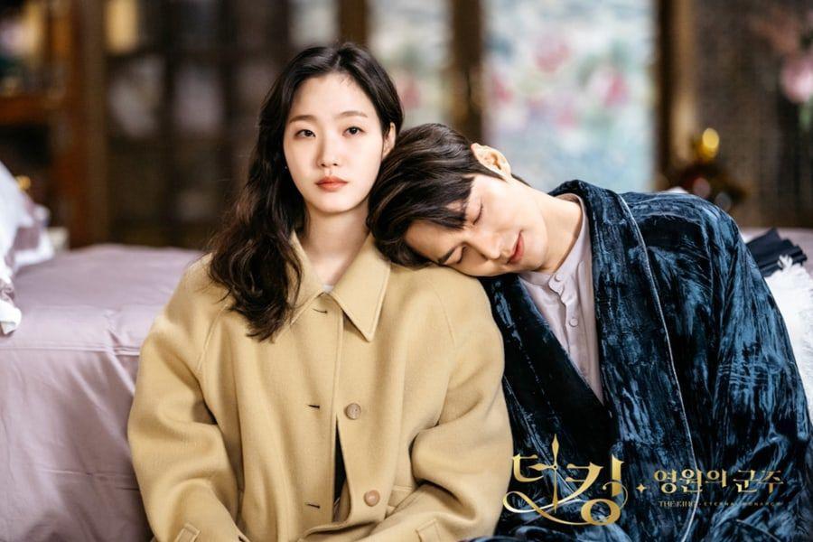 Kim Go Eun en The King Eternal Monarch