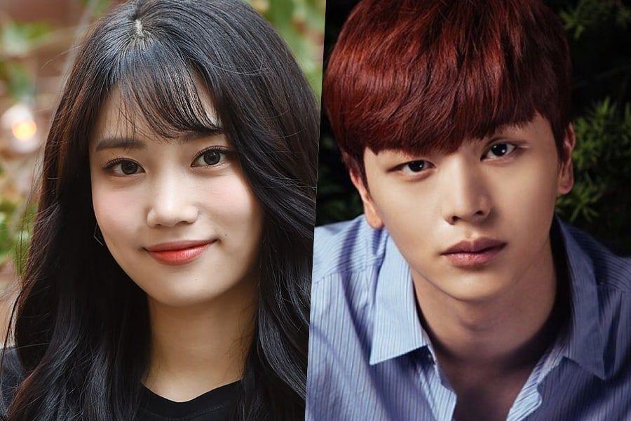 Sungjae dating rumor