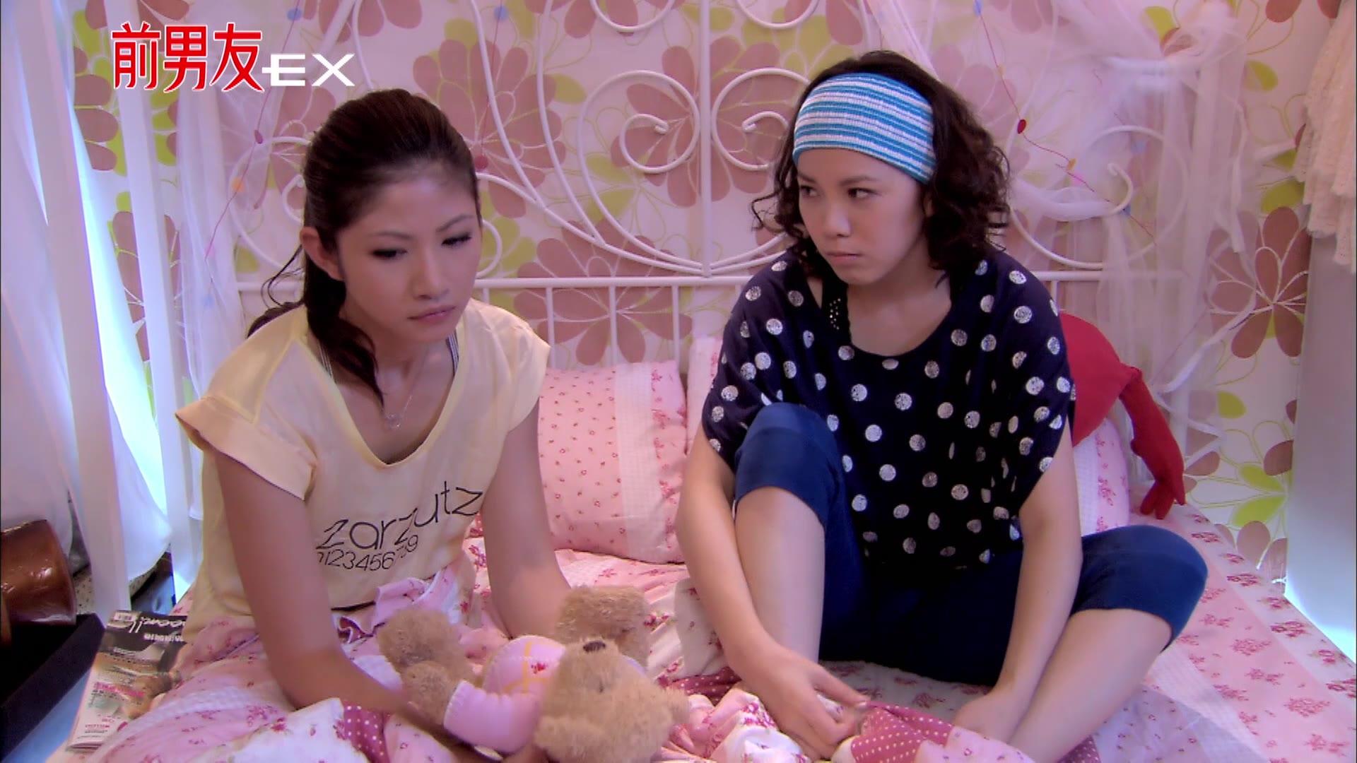 Ex-Boyfriend Episode 5