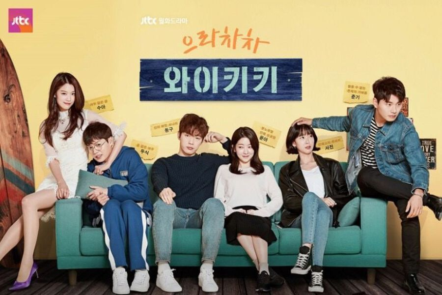Drama Korea Welcome to Waikiki