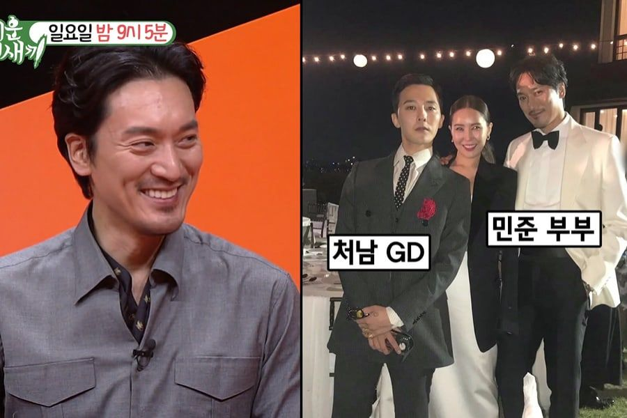 Kim Min Joon Talks About Meeting Dami Kwon And Brother-In-Law G-Dragon For The 1st Time