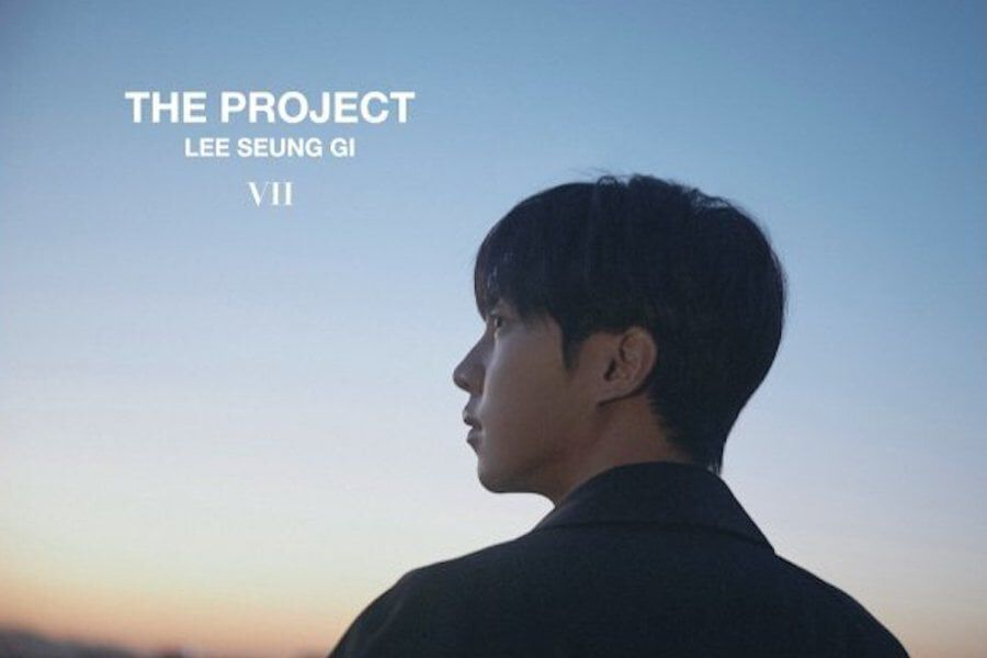 Lee Seung Gi Confirms Details For His First Full Album In 5 Years