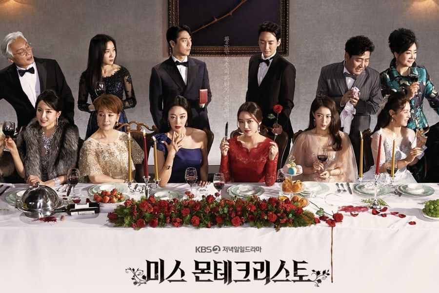 """New Drama """"Miss Monte-Cristo"""" Shares Key Points To Look Forward To Ahead Of Premiere"""