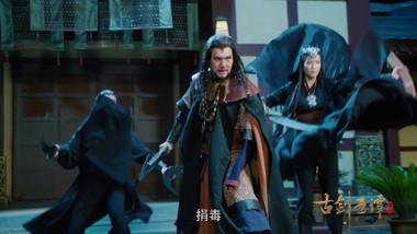 Trailer 1: Sword of Legends 2