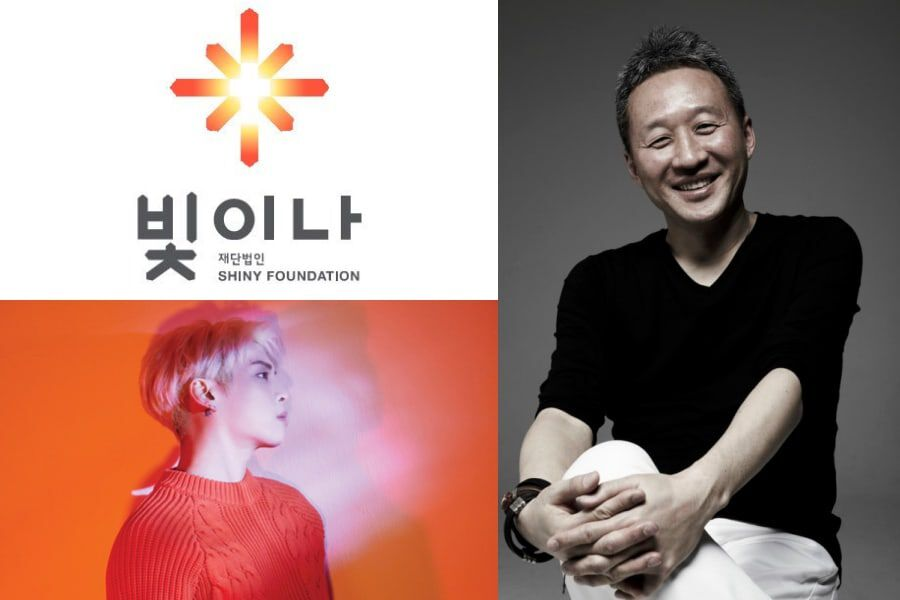Shiny Foundation, Established By Family Of SHINee's Jonghyun, Funds Medical Costs Of SSAW's Jeon Tae Gwan