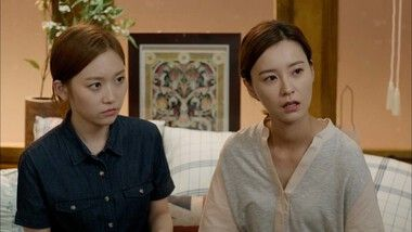 Discovery of Love Episode 4