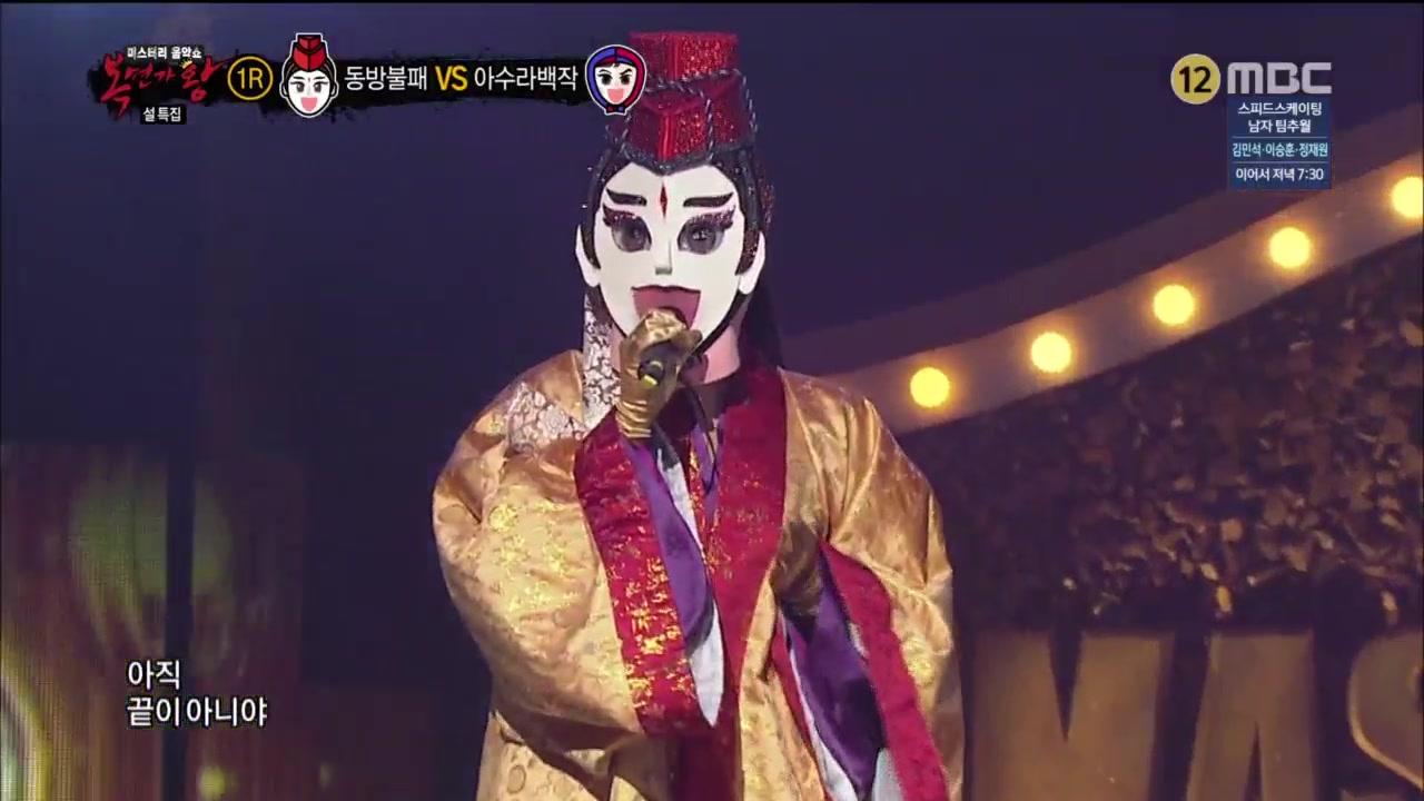 King of Masked Singer Episode 141