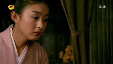 Legend of Lu Zhen Episode 4