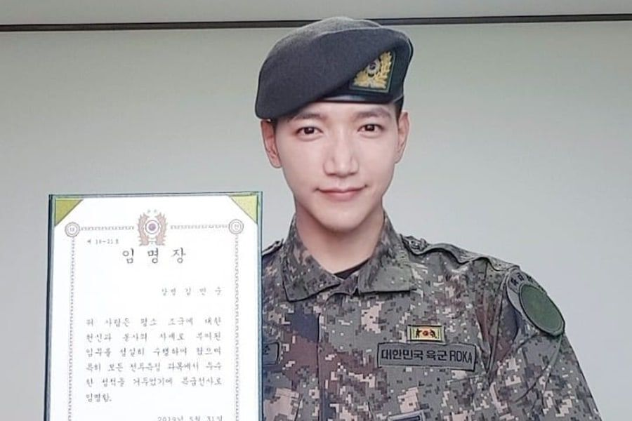 2PM's Jun.K Discharged From Military