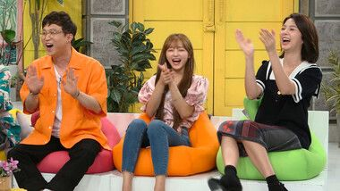 Happy Together Episode 551