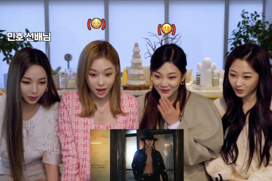"Watch: aespa Reacts To SHINee's ""Don't Call Me"" MV + Calls Karina A ""True Fan"""