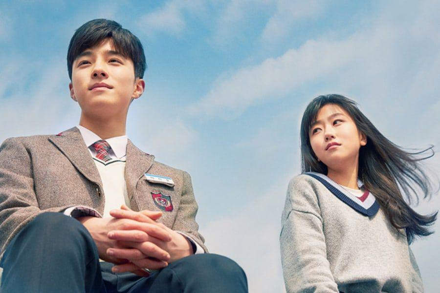 "JTBC's ""Beautiful World"" is already gaining steam"
