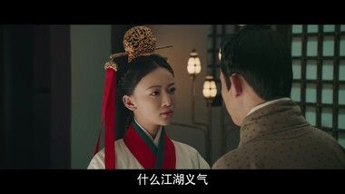 The Legend of Hao Lan Episode 25