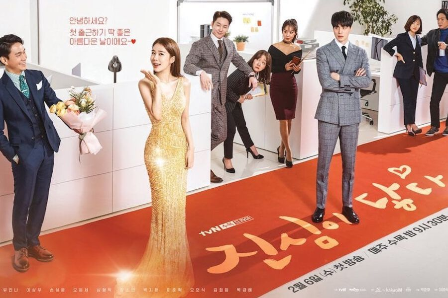 "3 Things To Look Forward To In Upcoming tvN Drama ""Touch Your Heart"""