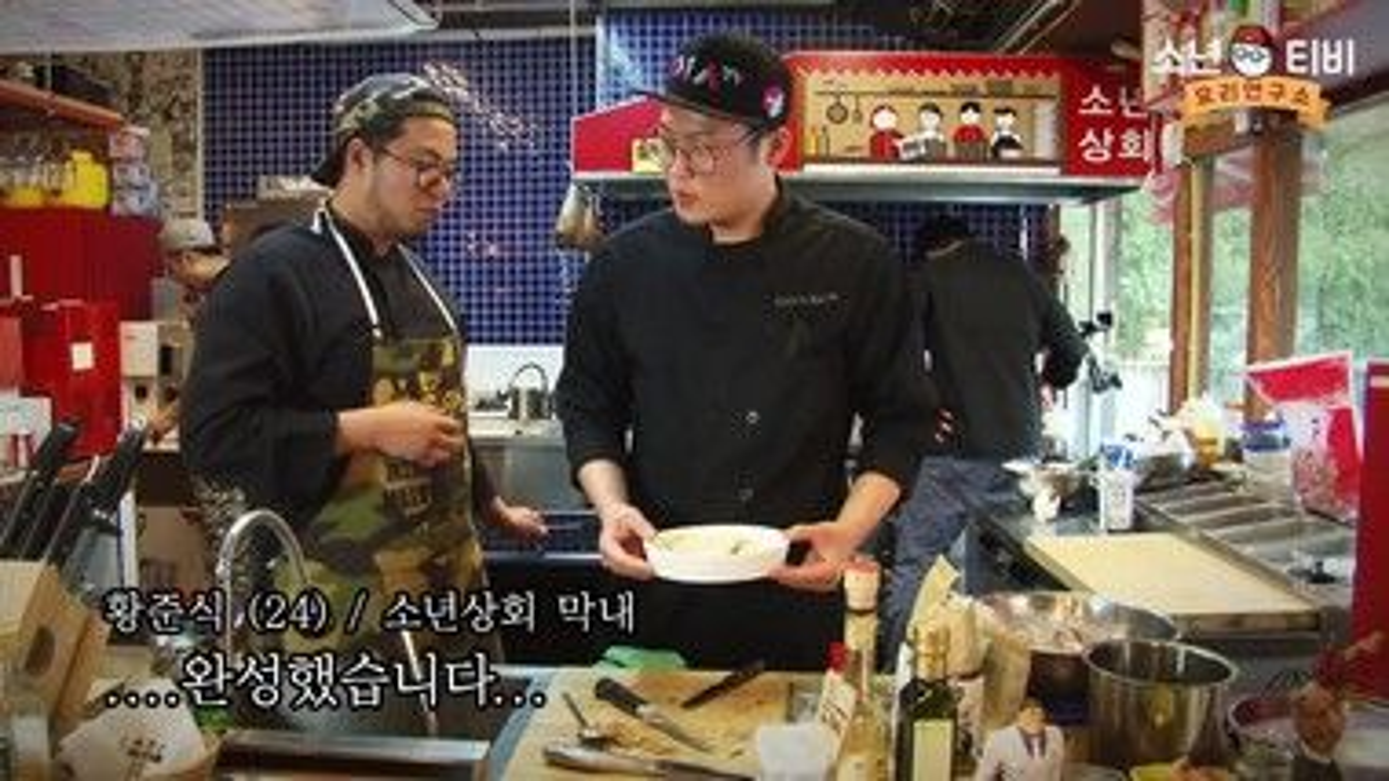 DIA TV Original: Chef Chae's Kitchen Episode 5: Fish-Shaped Waffle Recipe