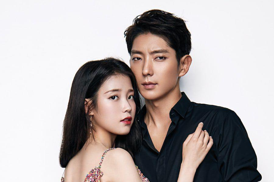 "IU And Lee Joon Gi To Make Joint Appearance On ""Ask Us Anything"" 