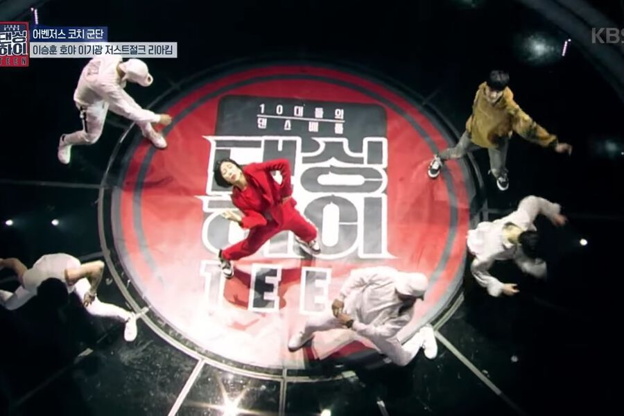 """Watch: Lee Seung Hoon, Hoya, Lee Gikwang, And Other """"Dancing High"""" Coaches Team Up For Epic Performance"""