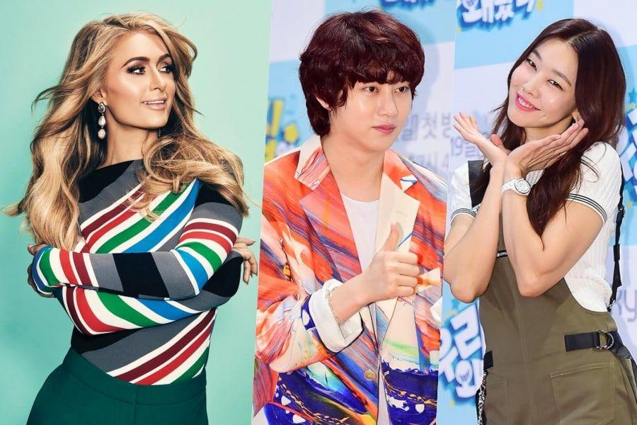 Kisung super Junior dating