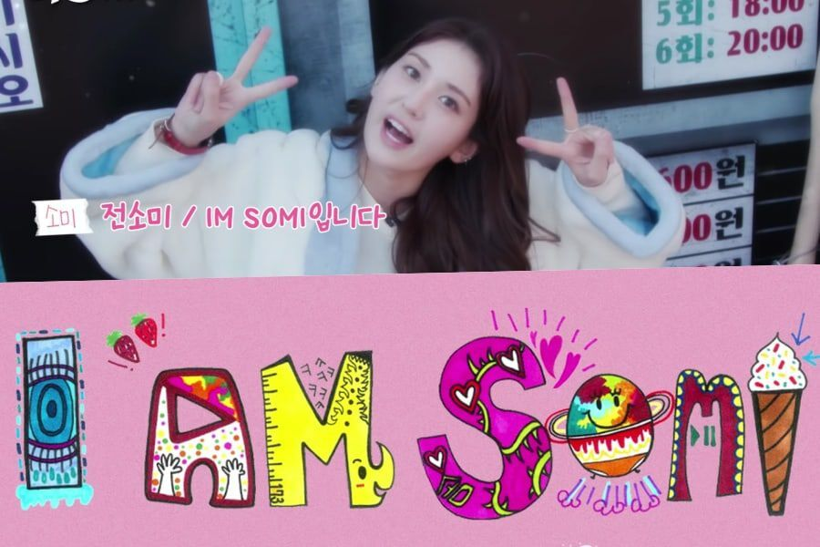 Watch: Jeon Somi Promises To Show Her Life As A 20-Year-Old In Teaser For New Reality Show