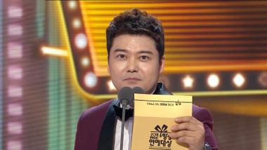 2018 MBC Entertainment Awards Episodio 2