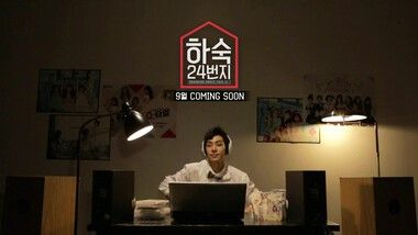 Teaser - HighTop Version: Boarding House 24