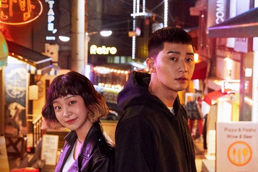 "Park Seo Joon's New Drama ""Itaewon Class"" Premieres To Strong Ratings"