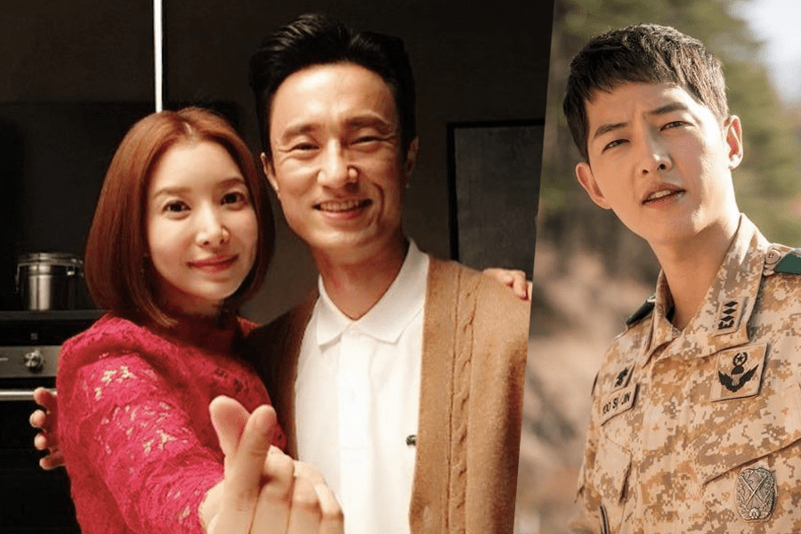 Kim Byung Chul On Moments When Yoon Se Ah And Song Joong Ki Made His Heart Flutter
