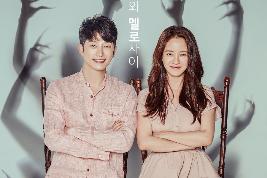Lovely Horribly Achieves Its Highest Viewership Ratings Yet