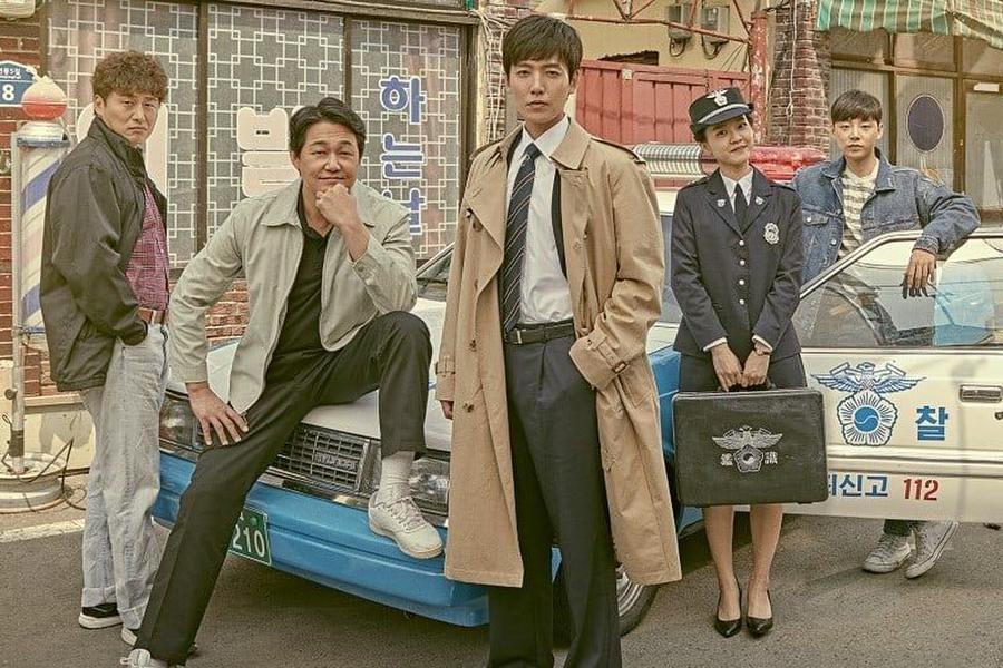 drama Korea Life on Mars