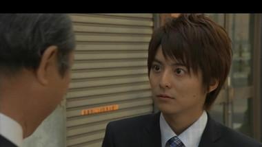 Japanese salaryman neo trailer: Japanese Salaryman NEO